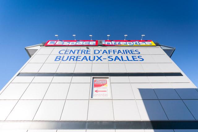 Centre d'Affaires Nicolas Dulion